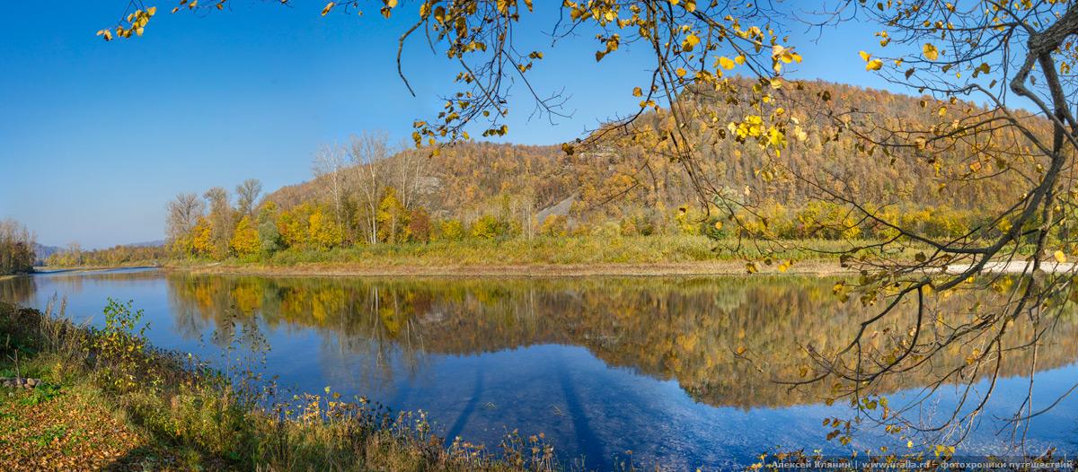Река Инзер осенью