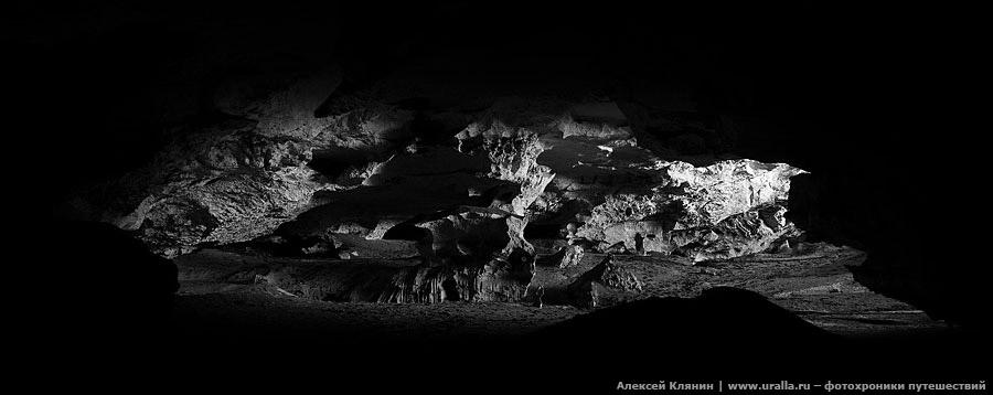 Пещера Вертолетная