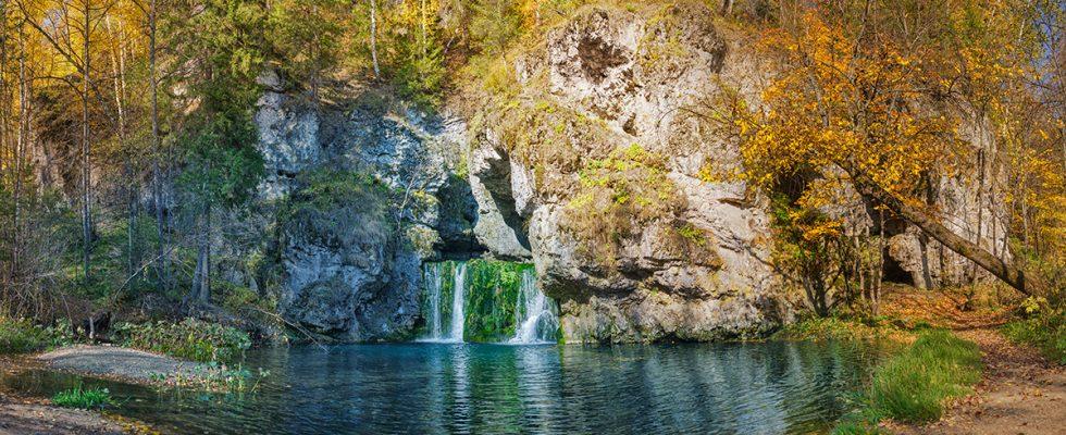 Водопад Атыш Осенью
