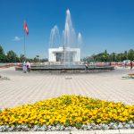 Киргизия. Бишкек. День 14