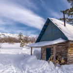 Малый Ямантау – экотропа в Южно-Уральском заповеднике