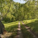 Южный Урал 2020. Ущелье Бирмасбаш