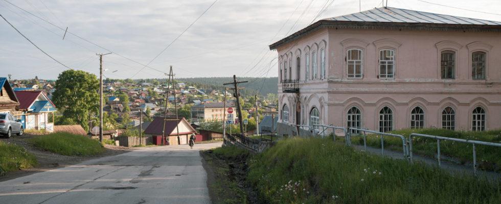 Южный Урал 2020. Нязепетровск